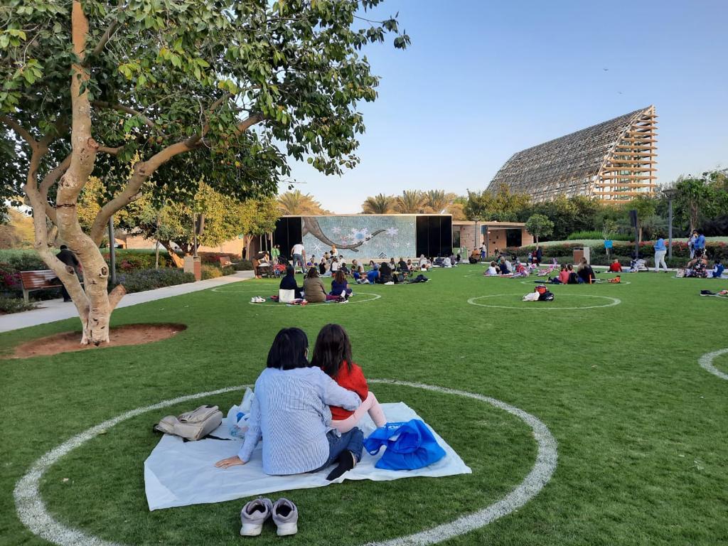 Umm Al Emarat Park Outdoor Cinema