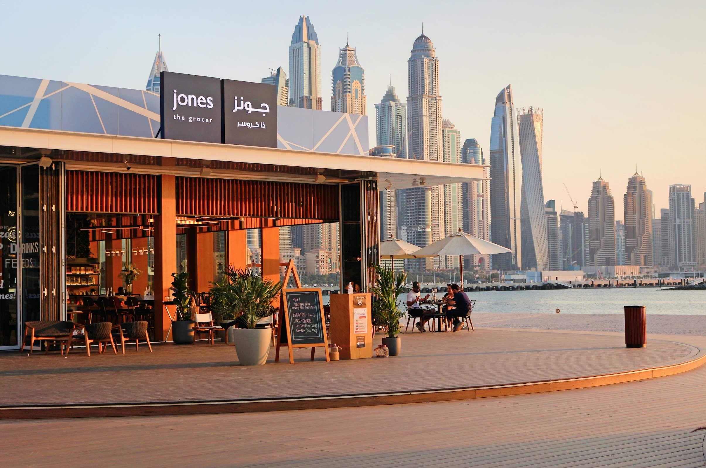 Dubai dining deals